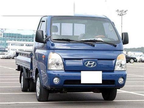 Sell Korean Used Cars