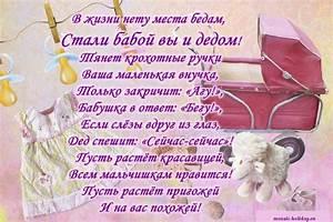 стихи поздравления с днем рождения бабушке от внучки до слез