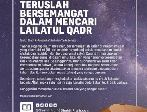 Lailatul qadar is better than a thousand months, which is equivalent therefore, a muslim should live the last nights with various kinds of worship to get lailatul qadar here, night of ordainment or lailatul qadr which can fall on either 21st or 23rd of ramazan. TERUSLAH BERSEMANGAT DALAM MENCARI LAILATUL QADAR | Learn ...