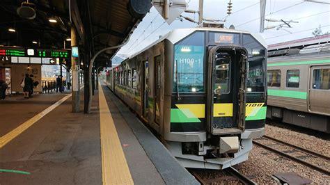 函館 本線 運行 状況