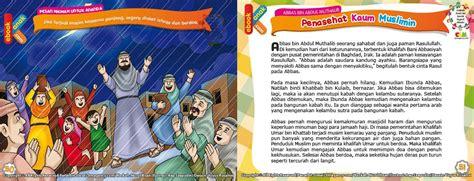 gambar musim hujan kartun