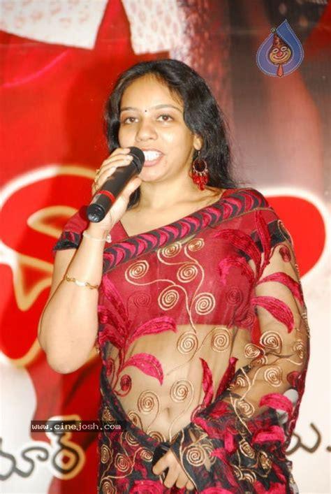 mm srilekha stills photo