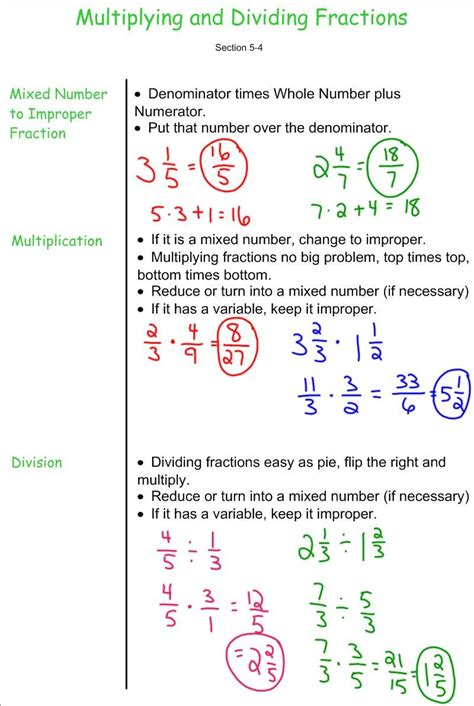 Worksheet Dividing Fractions Worksheet Fun Worksheet Study Site