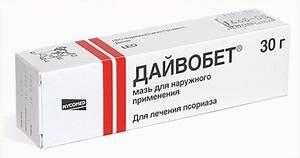 Асд-2ф применение для людей при псориазе