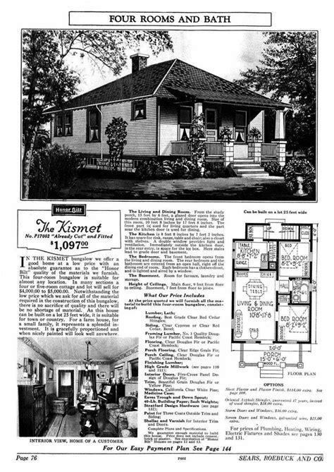 bungalow floor plans vintage house plans vintage house plans