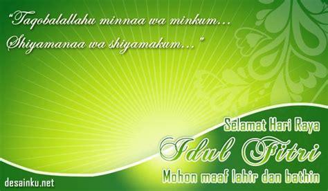 eid ul azha  holidays announced   federal
