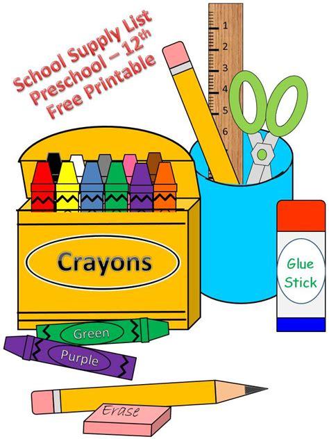school supply list preschool thru high school my 491   School Supplies Free Printable