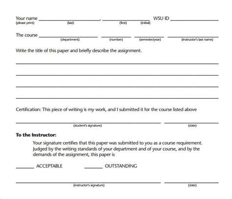 portfolio cover page templates   sample