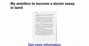 the doctor essay