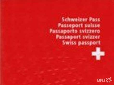 bureau passeport lausanne le nouveau passeport biométrique fait peur aux