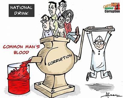 Corruption Anti Legal Trust Doctrine India Planet