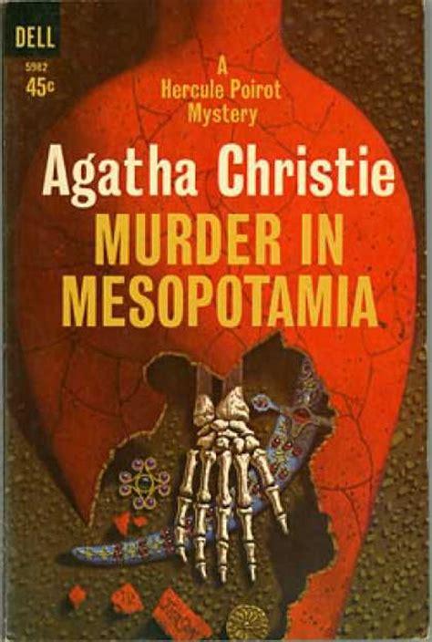 0008164878 murder in mesopotamia poirot murder in mesopotamia by agatha christie agatha christie