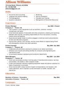 free resume template for accounts receivable clerk resume clerical job resume skills bestsellerbookdb