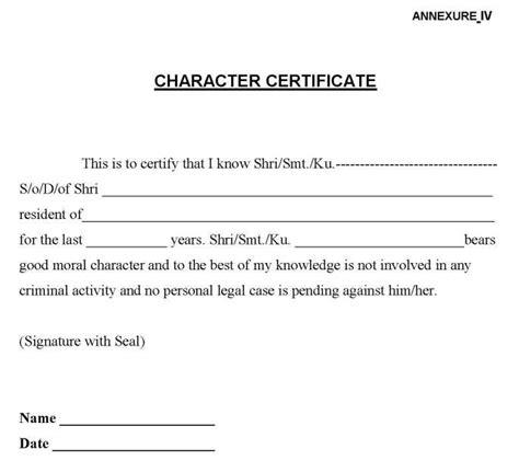 charecter certificate formate images cv letter