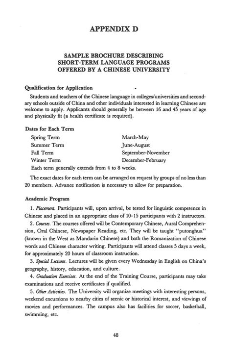 appendix  sample brochure describing short term language programs offered   chinese