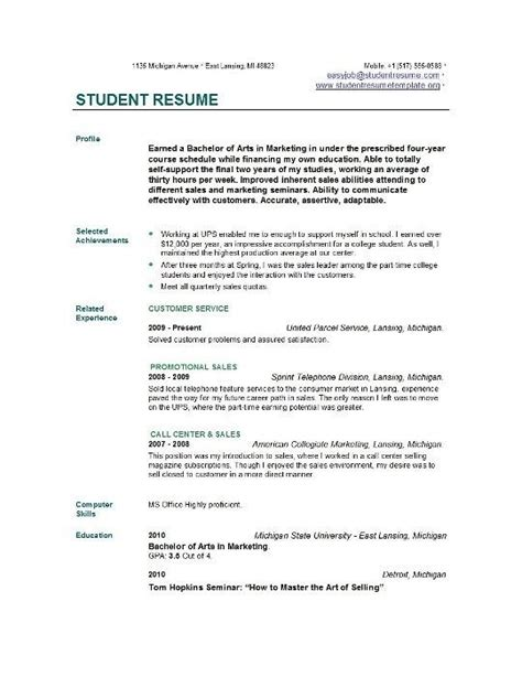 cover letter no experience but willing to learn the