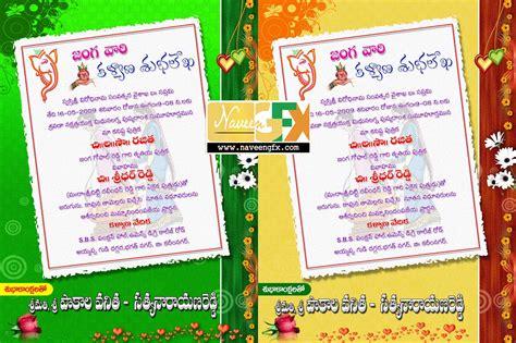 indian wedding card design template   naveengfx