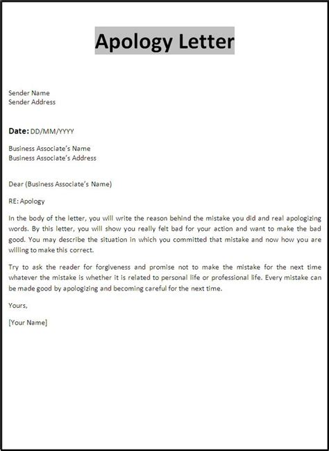 apology letter to letter templates free printable sle ms word templates