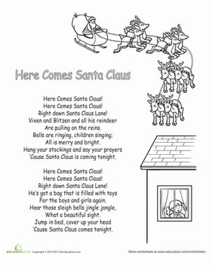 quot here comes santa claus quot lyrics worksheet education 420 | santa claus lyrics holidays holiday