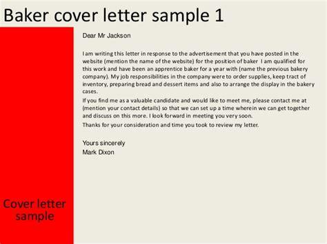 find cover letter for baker baker cover letter