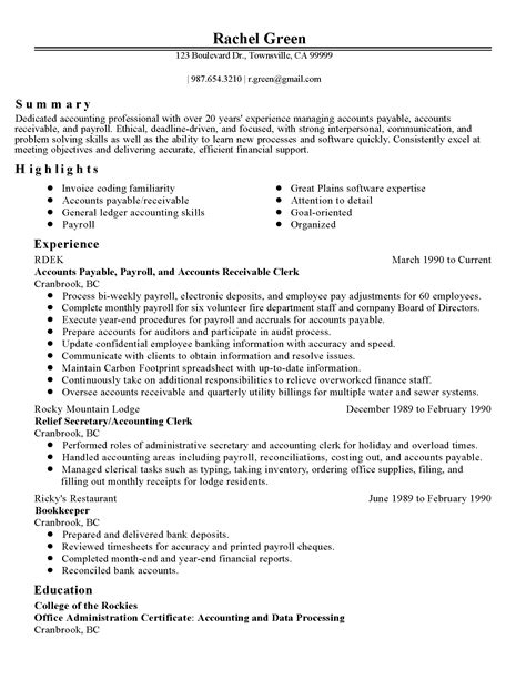 astounding accounts receivable resume with profile name