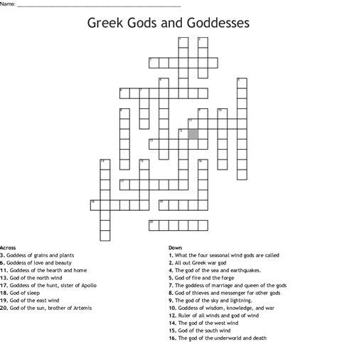 foto de Greek Gods and Goddesses Crossword WordMint
