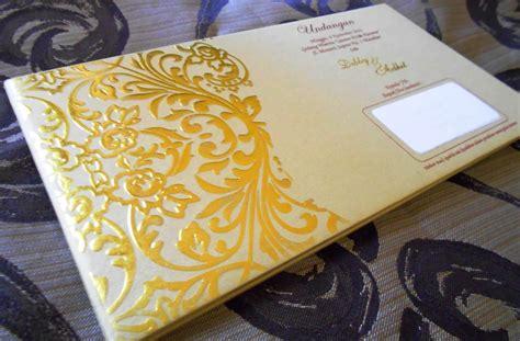 undangan pernikahan gold emboss enha hc undangan