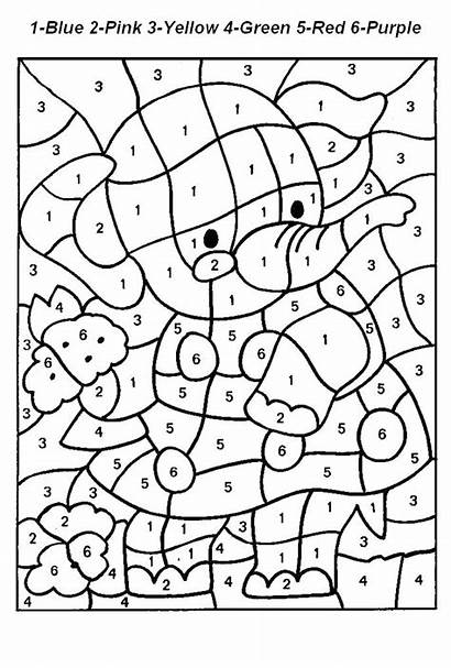 Coloring Pages Math Facts Subtraction Printable Maths