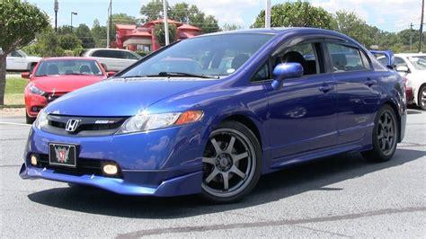2008 Honda Civic Si Sedan / Si Mugen Start Up, Road Test