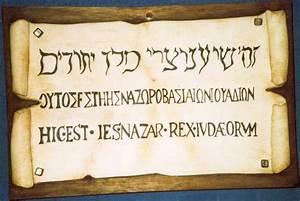 Image Gallery latin inri hebrew greek
