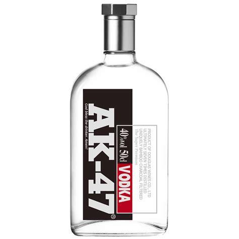 and vodka china vodka ak 47 china vodka filtering liquor