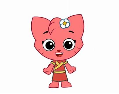 Playkids Giphy Chinese Cat Animation Animated Children