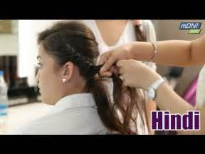 HD wallpapers hairstyle video hindi