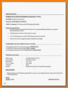 resume format for freshers engineers mechanical resume format for freshers computer engineers free download pdf