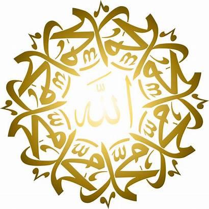 Muhammad Allah Kaligrafi Bismillah Islam Dan Calligraphy