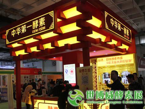 单次测序最大通量可达 60gb pe100 仅需 48 小时 支持多种读长,包括 se50、pe50、se100、pe100 适用于基础科研和临床研究. 世博威2017第21届健博会暨【上海】第六届国际酵素展览会-2021第二十八届(北京)中国国际健康产业博览会官网