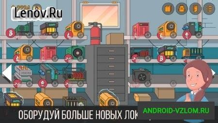 Dig enough coins and expand your business, virtual currency exchange and complete trusts. Bitcoin Mining Simulator Mod Apk 0103   How To Get Free Bitcoin In 2018