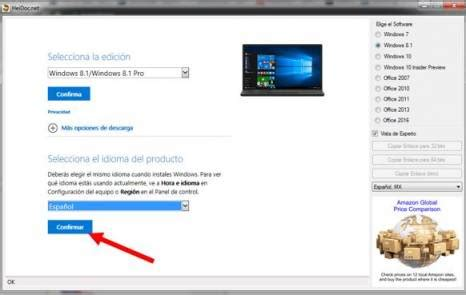 descargar windows 7 ultimate n media player gratis