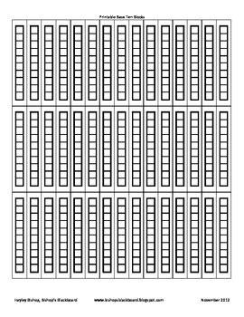 printable base ten blocks  bishops blackboard tpt