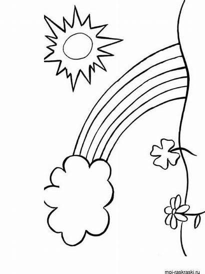 Rainbow Coloring Pages Printable Colouring Bridge Ones