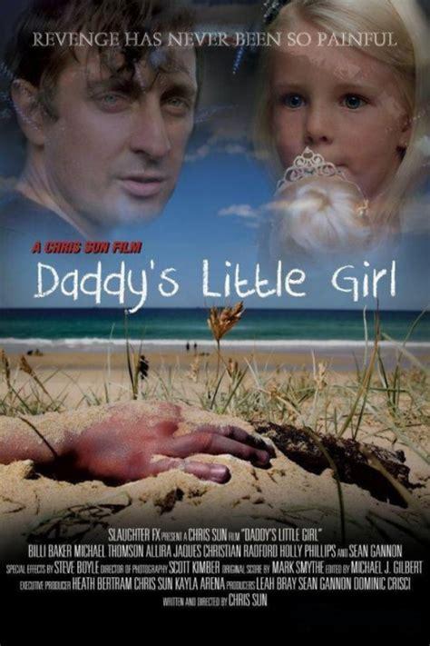 daddys  girl dvd release date redbox netflix