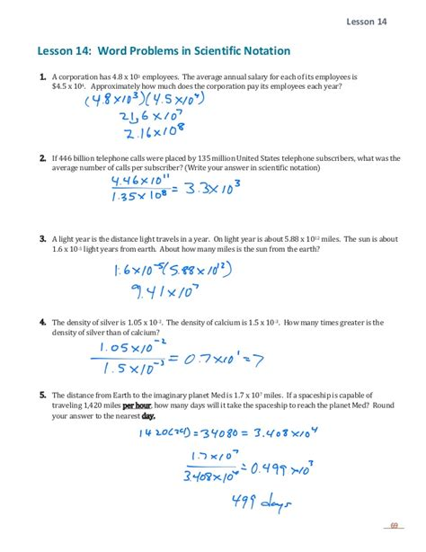 E1 Lesson 14 Word Problems With Scientific Notation