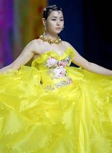 Honey Lee Korean