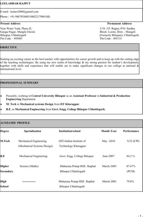 autocad resume templates for free formtemplate
