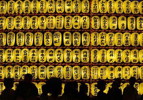 mitama matsuriyasukuni shrine temple tokyo  toru