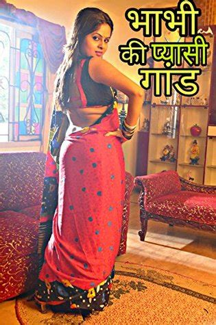 hot  sexy story  desi kahani