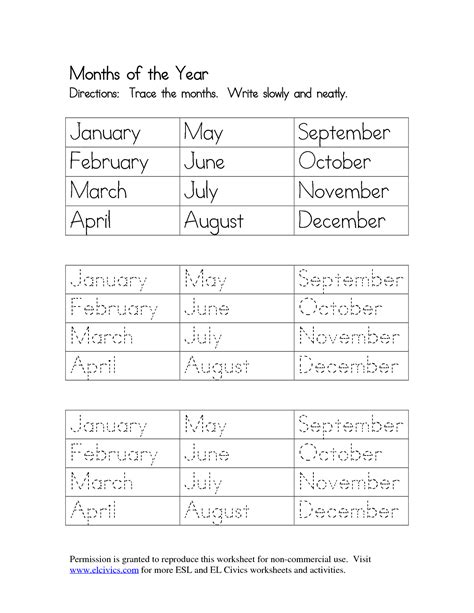 months of the year worksheets for kindergarten free