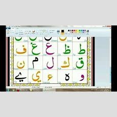 Arabic Alphabets For Beginners Youtube