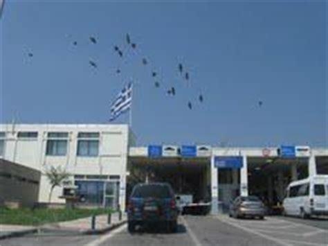 bureau douane kipi grec bureau de douane poste frontière