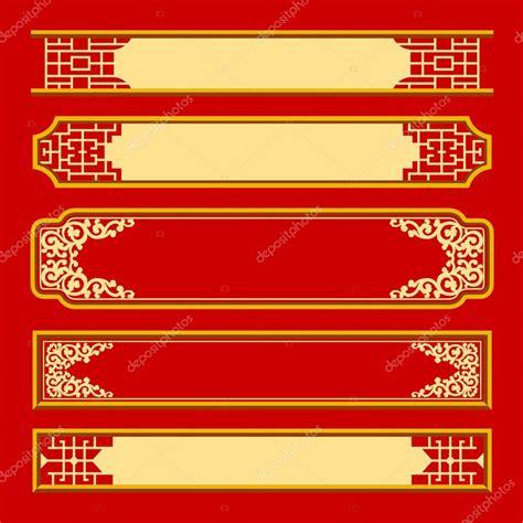 Cornici Cinesi Raccolte Di Stile Cinese Cornice Vettoriale Vettoriali